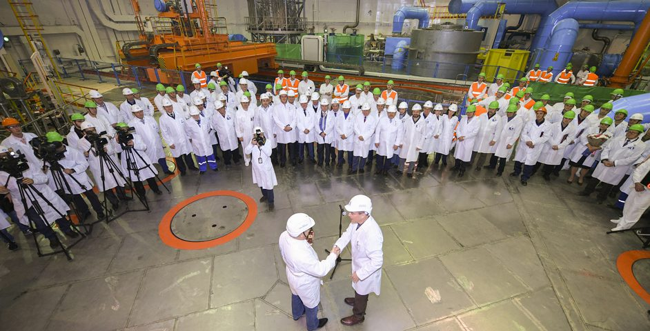 Церемония начала физпуска на Ростовской АЭС — тоже награждения