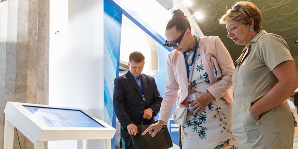 Виртуальная экскурсия на АЭС — прямо на площадке форума