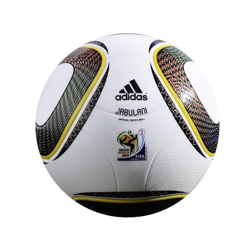 мяч 2