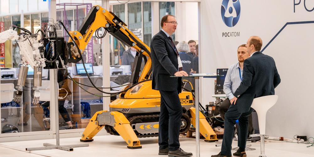 «РосРАО» представило роботов различного назначения